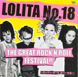 THE GREAT ROCK'N'ROLL FESTIVAL!!
