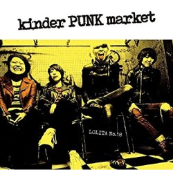 kinder PUNK market